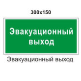 Вспомогательный знак В31