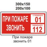 Вспомогательный знак В47