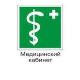 Медицинский знак ЕС05