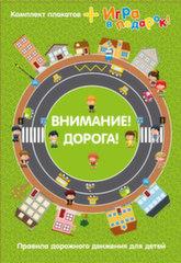 Плакат информационный КПВД