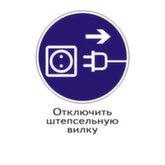 Предписывающий знак М13