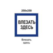 Плакаты Минэнерго РФ