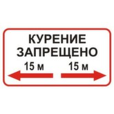 Запрещающий знак Р36