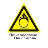 Предупреждающий знак W11