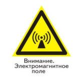 Предупреждающий знак W12