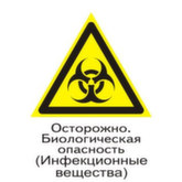 Предупреждающий знак W16