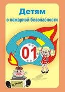 Плакат информационный КПД-4